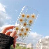 iPhone手機殼 8plus蘋果x手機殼XS Max/XR/iPhoneX/7p/6女iphone6s軟殼 【時尚新品】