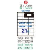 Herwood 鶴屋牌 A4電腦標籤 42x70mm 藍