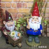 小矮人花園庭院別墅植物景觀擺件戶外草坪裝飾多肉花盆造景歡迎牌        瑪奇哈朵