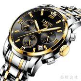 精鋼帶防水腕錶機械錶 運動時尚潮流夜光男錶石英手錶 CJ4807『美鞋公社』