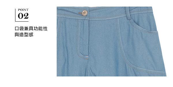 MUBI 休閒下擺反摺短褲-淺藍41-2280-91