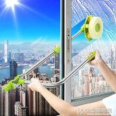 清潔神器鑫寶鷺擦玻璃器玻璃器伸縮桿雙層中空搽窗雙面擦窗戶工具 NMS快意購物網