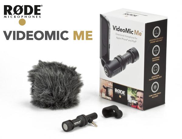 【EC數位】 RODE VIDEOMIC ME 手機用麥克風 指向性 視訊直播 FOR IOS 安卓 K歌 神器拍片