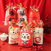 50個裝 新年糖果包裝袋禮物袋春節小禮品束口袋子【聚可愛】