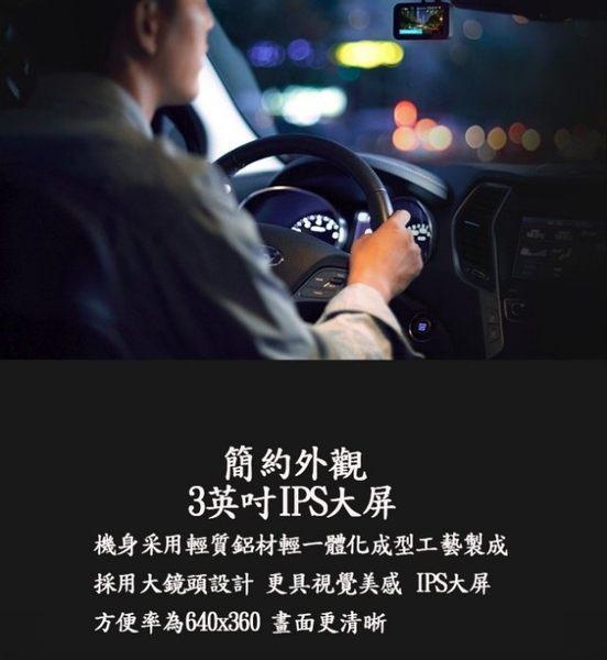 【Love Shop】小米米家行車記錄器1S 1080P高清夜視廣角車載隱藏式智慧語音聲控