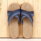 拖鞋男夏天情侶地板室內防滑家居拖鞋