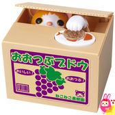 Hamee 日本正版 惡作劇BANK 療癒系 偷錢貓咪 紙箱動物偷錢 存錢筒 儲金箱 (葡萄) 376411
