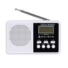 收音機 學生高考四六級三級六級大學英語考級聽力等級考試用接收器【快速出貨八折鉅惠】