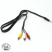 3.5mm 轉 AV 端子 60公分 音源 轉 MP3 適用(12-071)