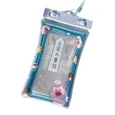 可愛卡通手機防水袋防水
