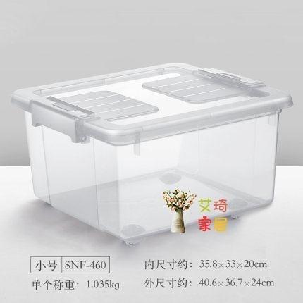 床底收納箱 床底收納盒衣服床底收納箱帶輪透明扁平家用整理床下收納箱抽屜式T