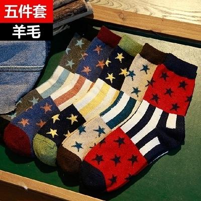 長襪禮盒(5雙裝)-冬季保暖羊毛豎條星星時尚男士襪子套組5色72s15【時尚巴黎】