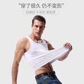 素潔男士背心男內穿緊身純棉修身型健身運動跨欄吊帶彈力透氣夏季 快速出貨