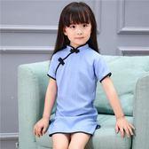 女童旗袍 女童中國風連衣公主裙子寶寶棉麻民族風旗袍LJ8878『小美日記』