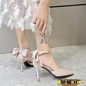 高跟鞋 蝴蝶結高跟鞋2021年春新款法式少女百搭黑色網紅尖頭細跟單鞋仙女   【榮耀 新品】
