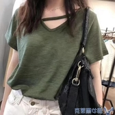 竹節棉短袖T恤女2020夏季新款韓版V領百搭寬鬆大碼純色體恤上衣潮 快速出貨