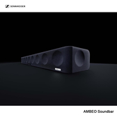 【客訂商品+24期0利率+限量特價】SENNHEISER AMBEO Soundbar 頂級單件式家庭劇院 公司貨