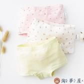 三條裝 女童內褲棉三角兒童短褲平角褲中大童【淘夢屋】