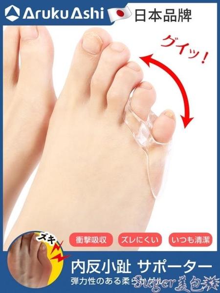 分趾器 日本小腳趾內翻分趾器小拇指外翻矯正保護套男女士重疊趾可以穿鞋 suger