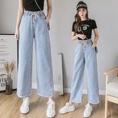 寬管褲 牛仔褲子女夏裝2020新款初中高中學生韓版高腰寬鬆休閒直筒闊腿褲 歐歐