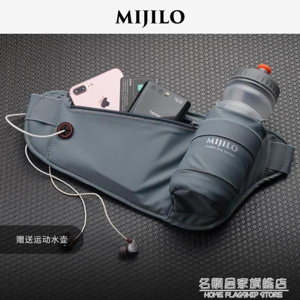 帶水壺 馬拉松跑步裝備 運動腰包男女多功能手機袋夜跑登山包防水 名購新品