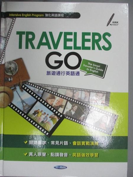 【書寶二手書T6/語言學習_ETO】Travelers go : 旅遊通行英語通_春香