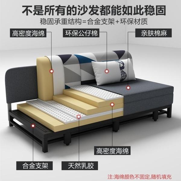 摺疊沙發床坐臥兩用雙人1.5米多功能客廳小戶型儲物實木伸縮床1.8 {免運}