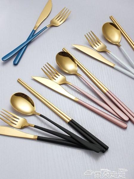 餐具304不銹鋼刀叉勺筷網紅西餐餐具ins風餐套裝三件套牛排刀叉家用 雲朵
