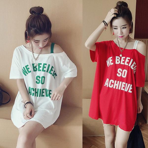 連身裙洋裝夏季正韓短袖女學生寬鬆顯瘦中長款吊帶一字領露肩T恤 雙11超低價狂促