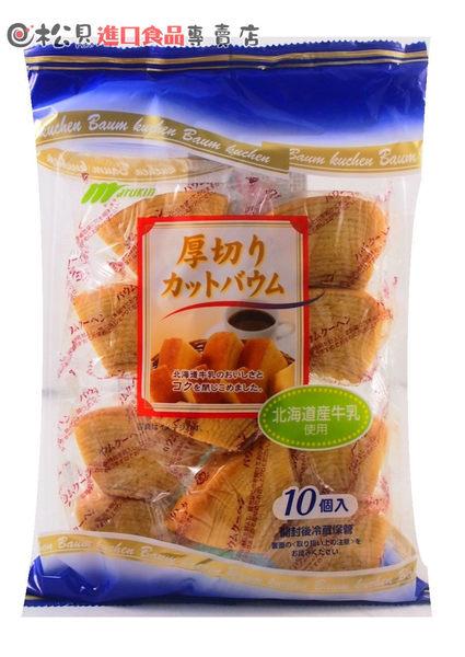 《松貝》丸金厚切年輪蛋糕10入270g【4978323701156】ba7