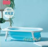 嬰兒洗澡盆初生寶寶折疊沐浴盆家用大號兒童可坐躺新生小孩用品桶MBS「時尚彩虹屋」
