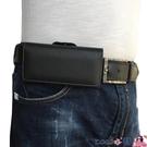 熱賣皮帶包 男士掛腰皮套手機包單層橫穿皮帶腰包綁腰跨掛腰手機套手機袋通用【618 狂歡】