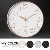 時鐘 鐘錶 壁鐘 電池 大字體 石英鐘 立體數字刻度 北歐風 圓形 靜音 掛鐘【J203】MY COLOR