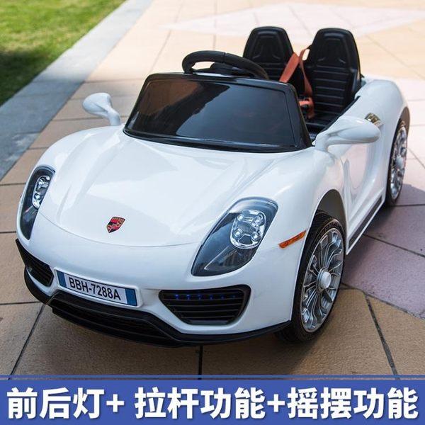 兒童電動車 嬰兒童電動車四輪可坐遙控汽車1-3歲4-5搖擺童車可坐人寶寶玩具車 MKS 新年禮物大購物