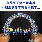 探索者磁力積木棒 兒童益智玩具3-6-8歲男生女孩禮物磁鐵磁性拼搭積木 小艾時尚.igo