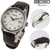 【萬年鐘錶】SEIKO Mechanical 精工23石 機械錶  咖啡皮 銀殼  白面 男錶 40mm 6R15-03N0P(SPB039J1)