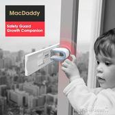安全鎖 窗戶鎖扣兒童寶寶安全防護平開窗陽臺玻璃推拉門鎖限位器   傑克型男館