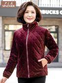 媽媽冬裝棉衣短款羊羔絨厚外套中老年女金絲絨小棉襖老人奶奶棉服