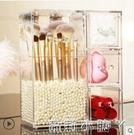 化妝刷桶防塵桌面多功能壓克力收納盒化妝品棉簽美妝眼影眉筆架子 NMS蘿莉新品