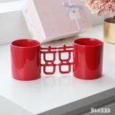 咖啡杯 結婚用品禮物陶瓷雙喜杯禮盒紅禮品婚慶喜慶情侶馬克 nm11279【甜心小妮童裝】