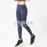 新款瑜伽女運動提臀健身褲 高腰無縫緊身速干九分褲 小宅妮