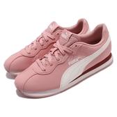 Puma 休閒鞋 Turin II 粉紅 白 皮面 復古 女鞋 【PUMP306】 36696212