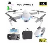 現貨【4K高清拍攝1200萬像素雙攝像頭】航拍機 無人機 遙控飛機