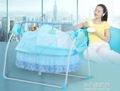 嬰兒搖籃床小搖床哄寶寶0-3歲電動新生的兒搖籃初生安撫睡覺神器YXS『交換禮物』