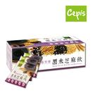 Cepis│有機營養黑寶黑米芝麻飲(21...