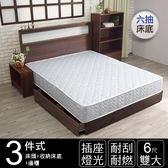 IHouse-山田 日式插座燈光房間三件組(床頭+收納床底+邊櫃)-雙大6尺