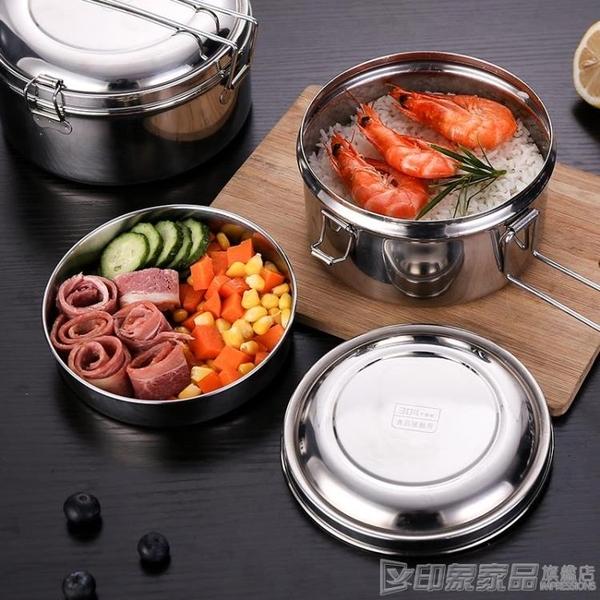 蒸飯盒304不銹鋼食品級圓形學生帶蓋飯缸便當盒食堂上班族飯餐盒 印象家品