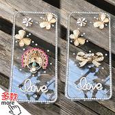 小米10 ZenFone6 ZS670 紅米Note8 Y9 Mate20 nova4 realme vivo 手機殼 水鑽殼 客製化 訂做 戀戀花蝶