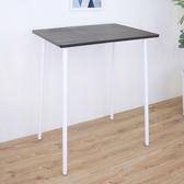 【頂堅】中型吧台桌/高腳桌/洽談桌-寬80x深60x高99公分-二色深胡桃木色