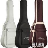 吉他包41寸民謠通用琴袋子加厚防水雙肩背包吉它套 DJ6162『麗人雅苑』